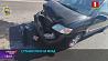 Четыре легковых автомобиля столкнулись на МКАД Чатыры легкавыя аўтамабілі сутыкнуліся на МКАД