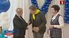 Минск принимает форум молодых учителей  Мінск прымае форум маладых настаўнікаў