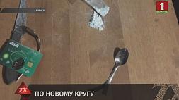 Бизнес-трип не удался. Двоих россиян 30 и 22 лет с наркотиками задержали в Минске