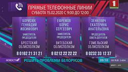 Сегодня по традиции  белорусы обращаются к представителям власти Сёння па традыцыі  беларусы звяртаюцца да прадстаўнікоў улады
