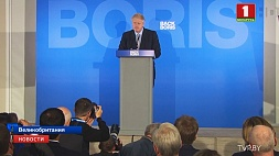 Из 10 претендентов на пост главы Консервативной партии Британии остались только семь З 10 прэтэндэнтаў на пасаду кіраўніка Кансерватыўнай партыі Брытаніі засталіся толькі сем