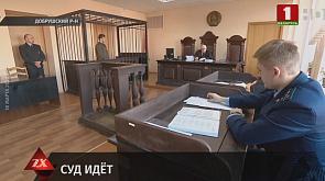 В суде Добруша на неделе вынесут приговор по делу о серии краж икон