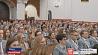 14 октября белорусская делегация отправится на Всемирный фестиваль молодежи и студентов в Сочи 14 кастрычніка беларуская дэлегацыя адправіцца на Сусветны фестываль моладзі і студэнтаў у Сочы Belarusian delegation to go World Festival of Youth and Students in Sochi.