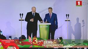 Александр Лукашенко и Герман Греф открыли новый мультимедийный фонтан в парке Янки Купалы