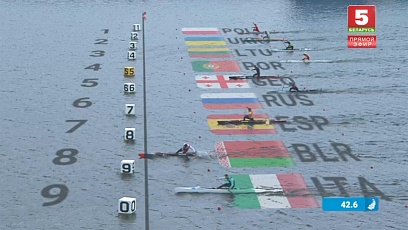 Rowers contribute new medals to national team of Belarus at II European Games