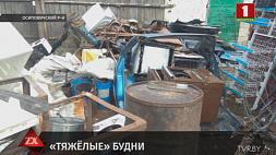 В Бобруйске оперативники задержали водителя, который перевозил 15 тонн меди и алюминия