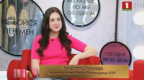 """Анастасия Гламозда - финалистка нацотбора на """"Евровидение-2020"""""""
