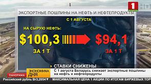 Российская компания «Транснефть» усиливает контроль за количеством и качеством нефти