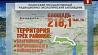Александр Лукашенко подписал указ об отмене охранной зоны Полесского заповедника  Аляксандр Лукашэнка падпісаў указ аб адмене ахоўнай зоны Палескага запаведніка  Alexander Lukashenko signs decree on canceling protected area status of Polesie Reserve