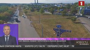 СЭЗ «Минск» освоит территории в районе Фаниполя