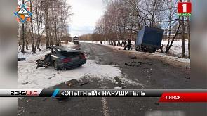Бесправник  на большой скорости врезался в грузовик, есть пострадавшие