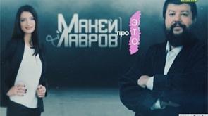 Макей и Лавров. О политике. 29.10.2017
