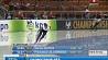 Минск впервые принимал чемпионат Европы по конькобежному спорту  Мінск упершыню прымаў чэмпіянат Еўропы па канькабежным спорце  Minsk hosts European Championships in speed skating