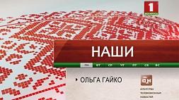 """Прима-балерина Большого театра Ольга Гайко сегодня в проекте """"Наши"""""""
