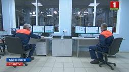 В Гомельской области  на одну  теплоэлектроцентраль стало больше У Гомельскай вобласці  на адну  цеплаэлектрацэнтраль стала больш