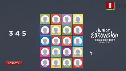 """Сегодня основной день голосования на детском  """"Евровидении-2018"""""""