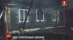 В агрогородке Сосны-2 горел одноэтажный деревянный дом