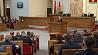 Александр Лукашенко: Наша главная цель - построение государства для народа Аляксандр Лукашэнка звярнуўся з Пасланнем да беларускага народа і Нацыянальнага сходу  President delivers address to Belarusian People and National Assembly