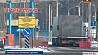 ГТК прогнозирует очереди на белорусско-литовском направлении  Дзяржаўны мытны камітэт прагназуе чэргі на беларуска-літоўскім напрамку