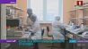 Белорусские медики провели около 23 тысяч тестов на COVID-19 Беларускія медыкі правялі каля 23 тысяч тэстаў на COVID-19 Belarusian medics conducted about 23 thousand tests on Covid-19.