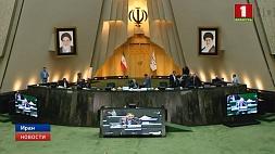 Иран пригрозил увеличить объемы запасов урана более чем до 300 килограммов