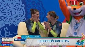 Белорусские батутисты выиграли два золота II Европейских игр