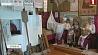 Музей самобытной культуры в агрогородке Близница приглашает на интерактивные экскурсии Музей самабытнай культуры ў аграгарадку Блізніца запрашае на інтэрактыўныя экскурсіі