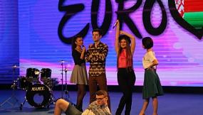 Евровидение 2016. Прослушивание (фото 14)