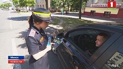 ГАИ следит за самочувствием водителей в жару ДАІ сочыць за самаадчуваннем вадзіцеляў у спякоту