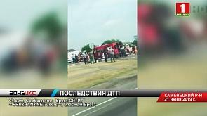 Состояние  девяти пассажиров маршрутки, пострадавших в Каменецком районе, по-прежнему остается тяжелым
