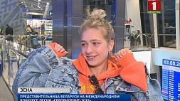 "ЗЕНА на пути на ""Евровидение"" ЗЕНА на шляху на ""Еўрабачанне"" ZENA on her way to Eurovision"
