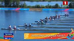 Сегодня в борьбу вступила наша сборная по гребле на байдарках и каноэ Сёння ў барацьбу ўступіла наша зборная па веславанні на байдарках і каноэ Our kayak rowing and canoeing team joins fight
