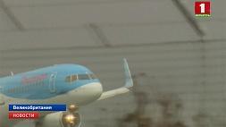"""Авиакомпания """"Британские авиалинии"""" уволила пять пилотов за расизм Авіякампанія """"Брытанскія авіялініі"""" звольніла пяць пілотаў за расізм"""