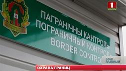 На неделе Александр Лукашенко утвердил решение на охрану госграницы На тыдні Аляксандр Лукашэнка зацвердзіў рашэнне на ахову дзяржграніцы Alexander Lukashenko approves regulation on state border