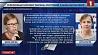 Следственный комитет возбудил уголовное дело о несанкционированном доступе к информации БелТА Следчы камітэт узбудзіў крымінальную справу аб несанкцыянаваным доступе да інфармацыі БелТА