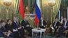 Дни большой интеграции в Москве Дні вялікай інтэграцыі ў Маскве Union State Supreme Council meeting being held in Moscow
