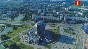 Специальный выпуск. Минск