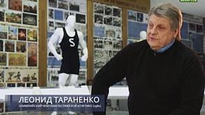 Легенды спорта. Леонид Тараненко