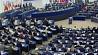 В  Европарламенте депутаты большинством проголосовали за лишение поста вице-председателя ассамблеи  У Еўрапарламенце дэпутаты большасцю прагаласавалі за пазбаўленне пасады віцэ-старшыні асамблеі