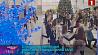 Генеральная репетиция новогоднего молодежного бала в Минске Генеральная рэпетыцыя навагодняга маладзёжнага балю ў Мінску