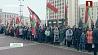 Беларусь отметила День Октябрьской революции Беларусь адзначыла Дзень Кастрычніцкай рэвалюцыі