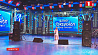 "Сегодня станут известны финалисты национального отбора на детское ""Евровидение-2019"" Сёння стануць вядомыя фіналісты нацыянальнага адбору на дзіцячае ""Еўрабачанне-2019"" Finalists of national selection for Junior Eurovision 2019 to be announced today"