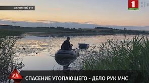 Зона Х. Вечерний выпуск (02.07.2020)