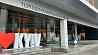 В Киеве открылись торговые центры и отели