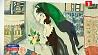 По-особенному душевно отметили день рождения Марка Шагала в Витебске Па-асабліваму душэўна адзначылі дзень нараджэння Марка Шагала ў Віцебску