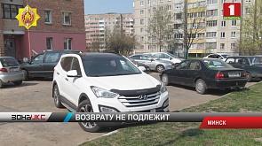 В Минске задержан мужчина, который продал машину с российскими номерами, а потом ее украл