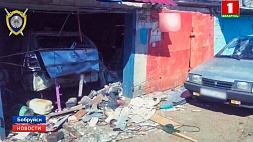 Взрыв в гаражном кооперативе Бобруйска, есть жертвы  Выбух у гаражным кааператыве Бабруйска, ёсць ахвяры