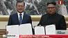 Главы Южной и Северной Корей подписали военное соглашение  Кіраўнікі Паўднёвай і Паўночнай Карэй падпісалі ваеннае пагадненне
