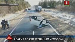 Правоохранители разбираются в причинах жуткой аварии в Щучинском районе