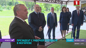Александр Лукашенко доволен, как меняется облик Могилевщины